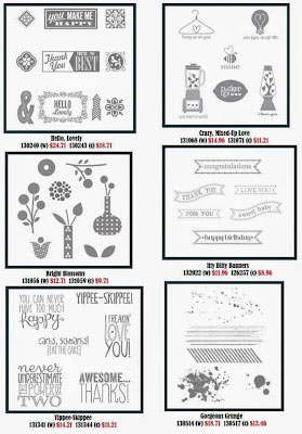 25-percent-off-lovenstamps-yippee-skippee