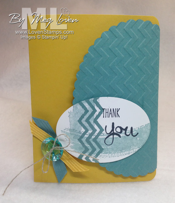 Chevron Oval - a Fun Fold Flap Card from the Stamps in the Mail Club by LovenStamps